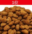ポリポリ納豆