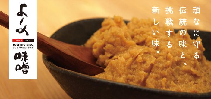 広島れもんサラダ酢